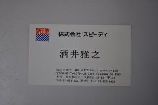 DSC_0013 (2) (1024x680)