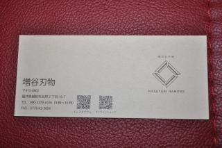 DSC_0746 (1024x680)