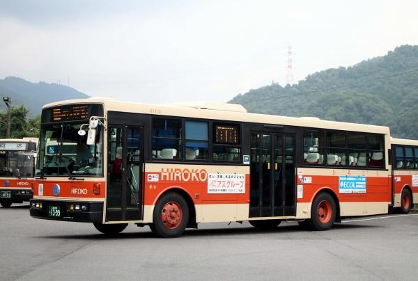 広島200か1399 824-82