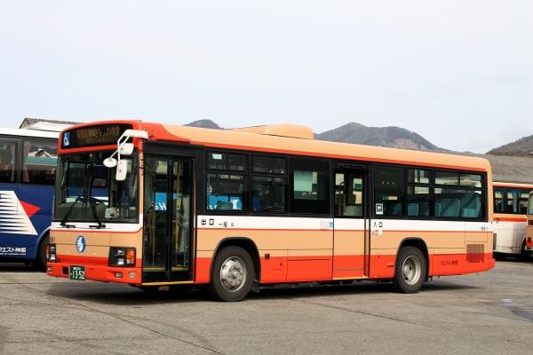 姫路200か1352 1891