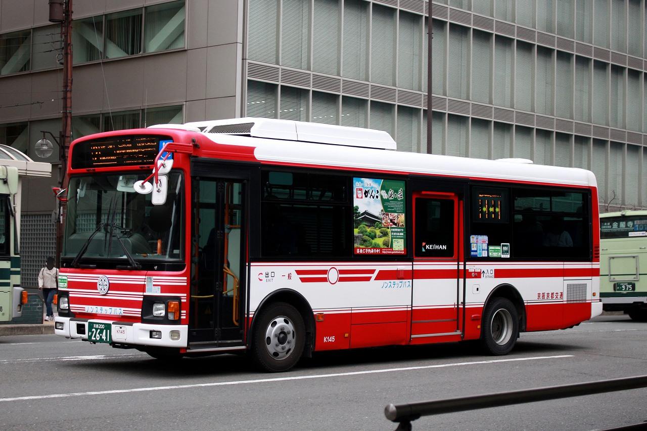 バス三昧 ... 京阪バスグループ