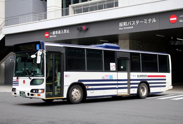 熊本200か1637