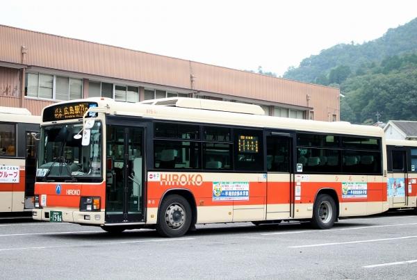 広島200か1986 875-51