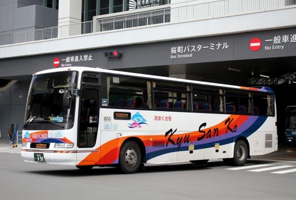 熊本200か・898