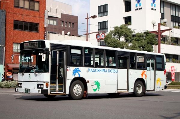 鹿児島200か・834