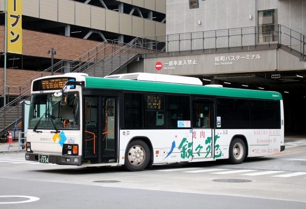熊本200か1554