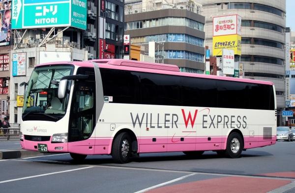 仙台200か・669
