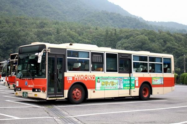 広島200か1833 862-01