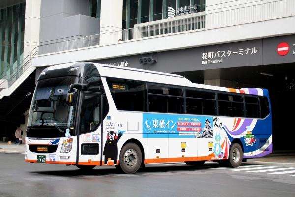熊本200か1463