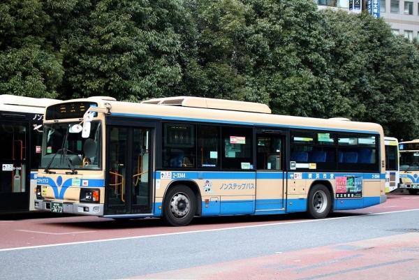 横浜200か3673 2-3344
