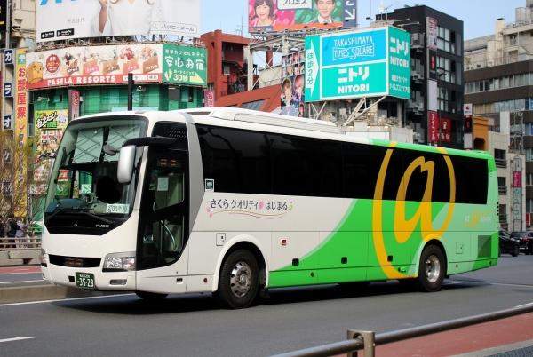 名古屋200か3528