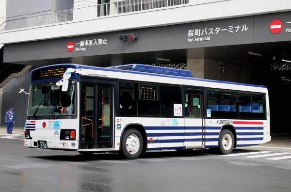 熊本200か1552