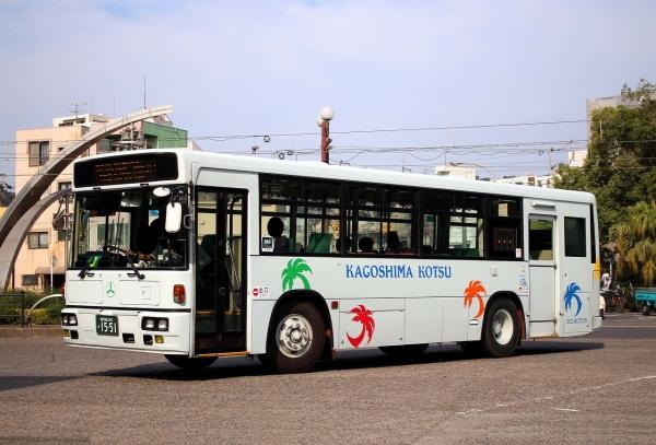 鹿児島200か1551