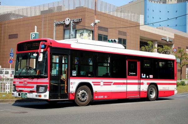 京都200か3269 N3295