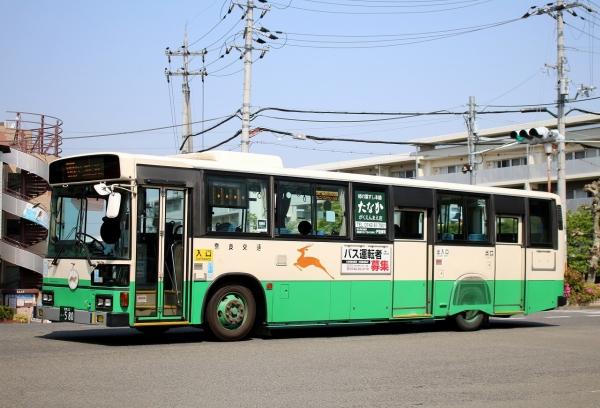 奈良22き・580