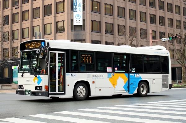 熊本200か1635