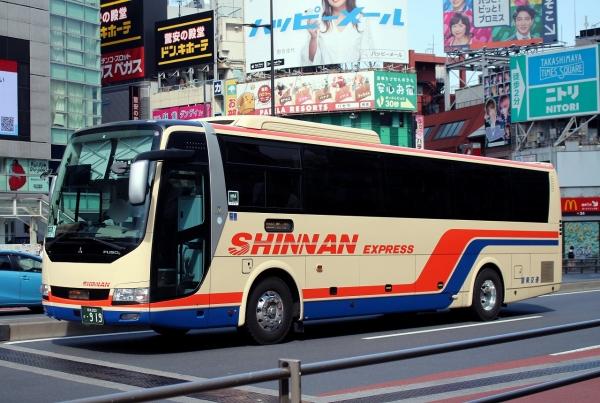 松本200か・919