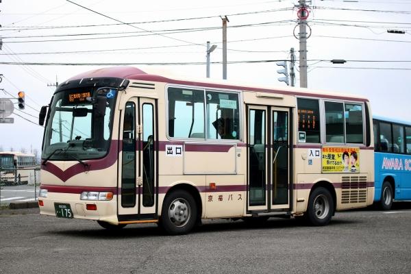 福井200か・175
