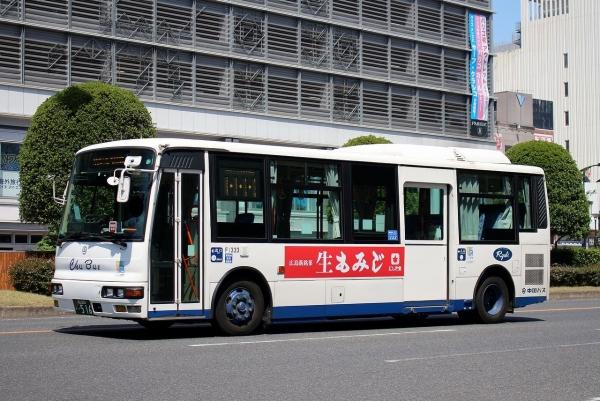 福山200か・516 F1333