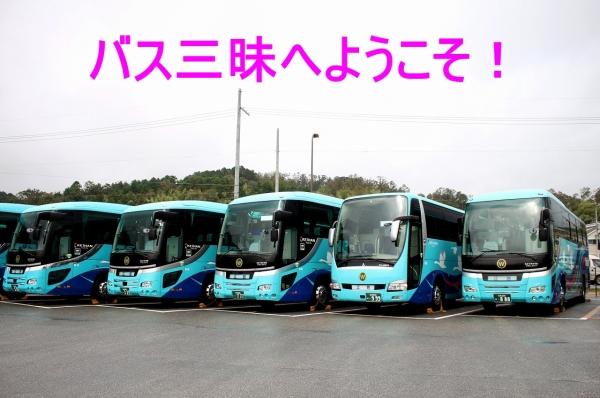 s-Kojyaku Kashikiri IMG_8389