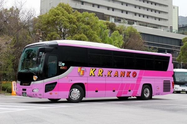 神戸230あ2026
