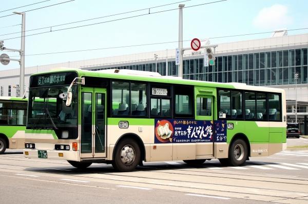 富山230あ・125