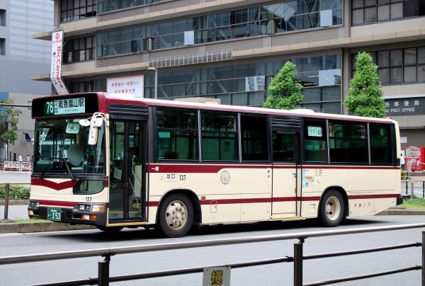 京都200か・353 137