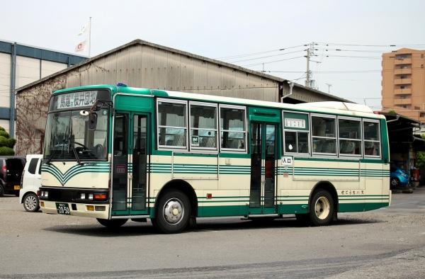 愛媛22か2050