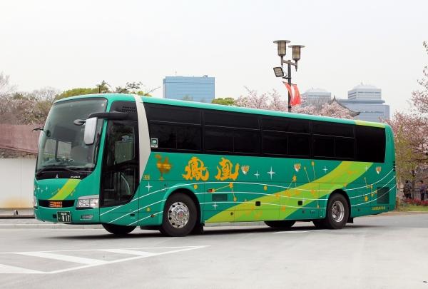 成田230え・817