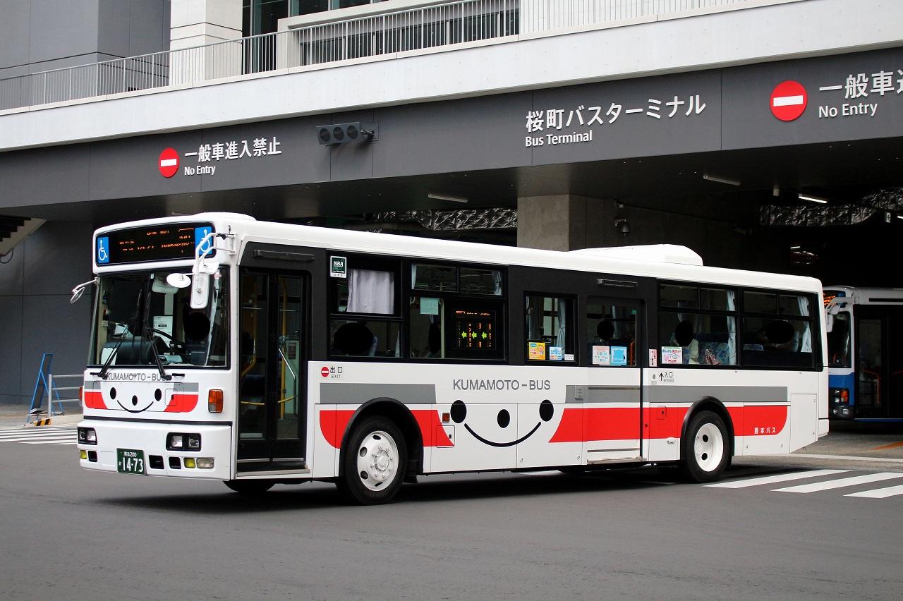 バス三昧 ... 熊本のバス