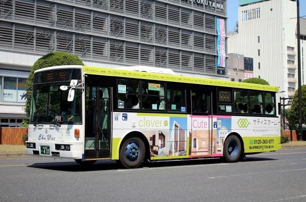 福山200か・437 N1037