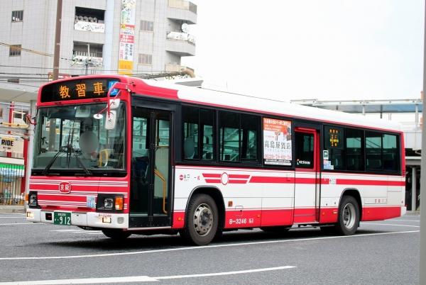 滋賀200か・912 B3246