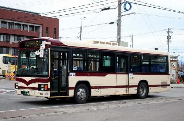 福井200か・936