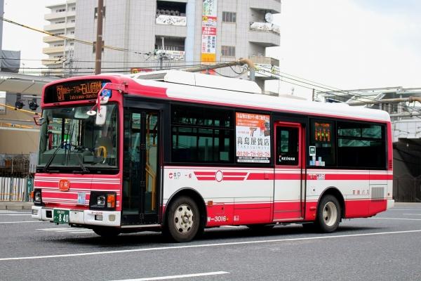 滋賀200か・840 W3016