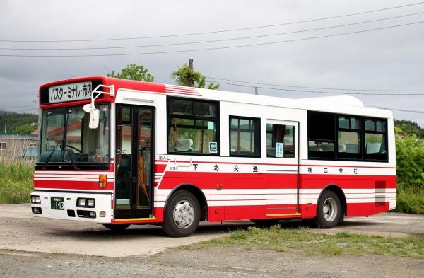 青森200か1113