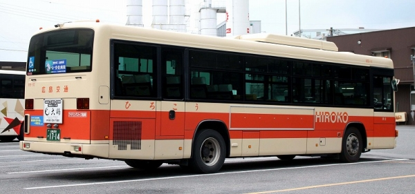 s-Hirosim1714B 855-32