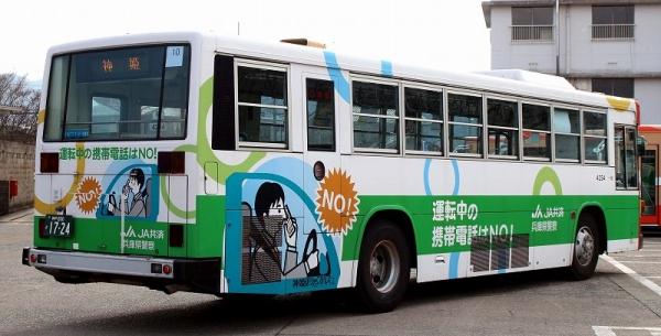 s-Kobe1724B 4254