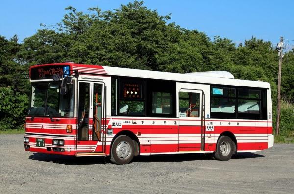 青森200か・617