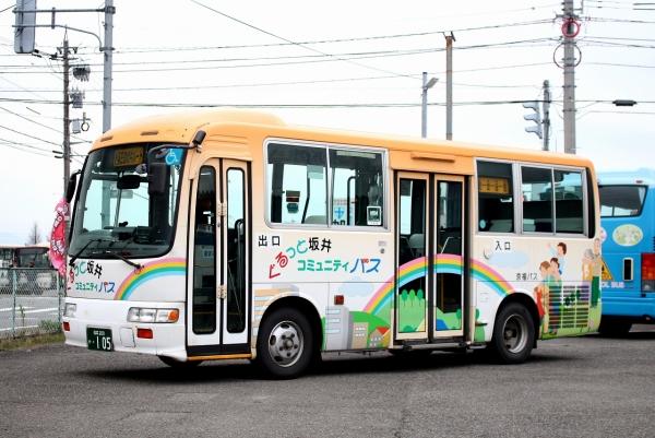 福井200か・105