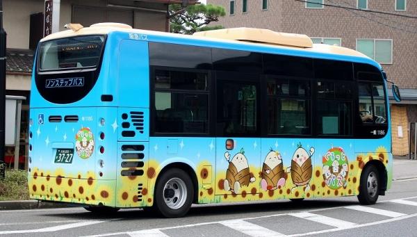 s-Kyoto3727B 1186
