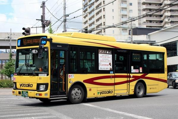 京都230あ1703 20