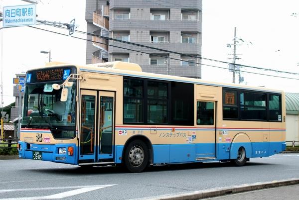 京都200か3585 3181