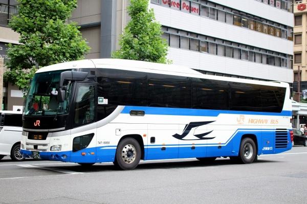 名古屋200か3762 747-16956