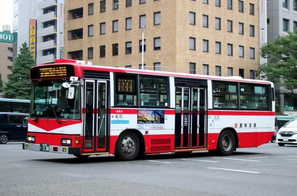 仙台200か・338