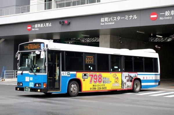 熊本200か1428