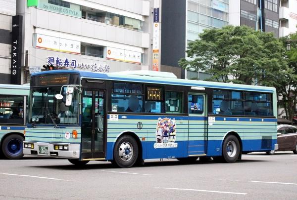 仙台230あ1000