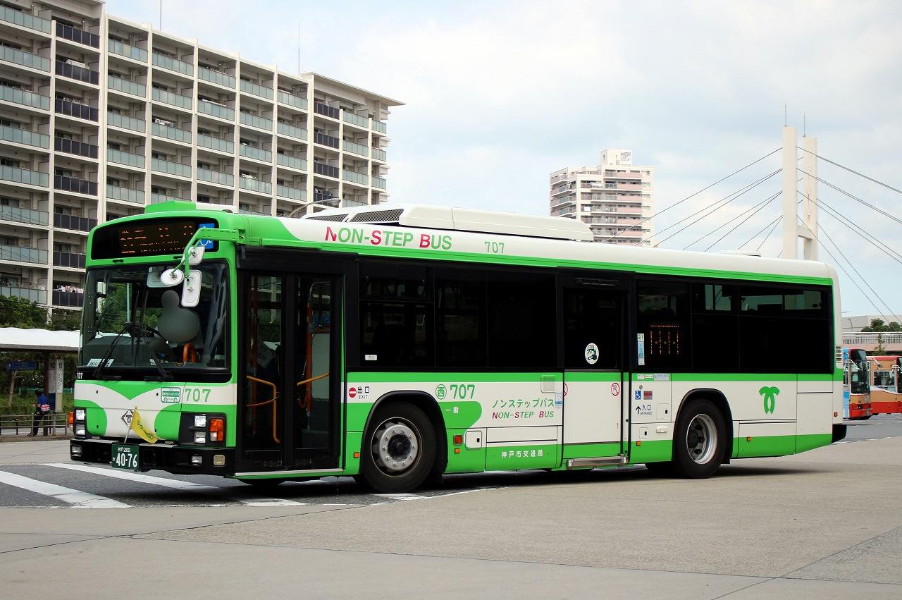 バス三昧 ... 神戸市交通局 707