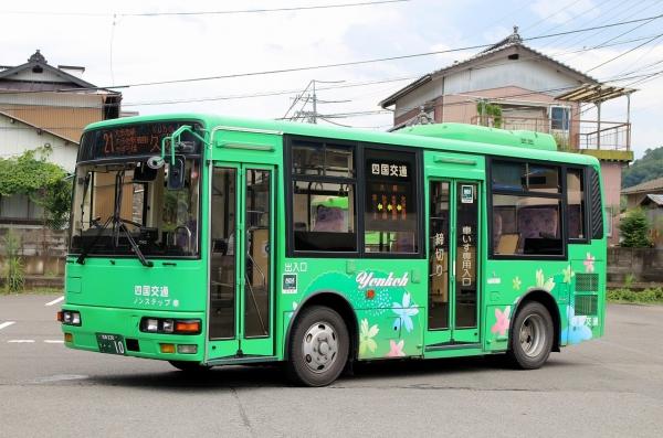徳島230う・・10