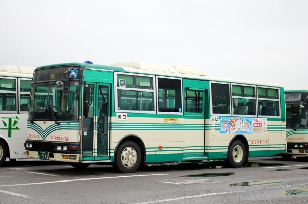 愛媛200か・216