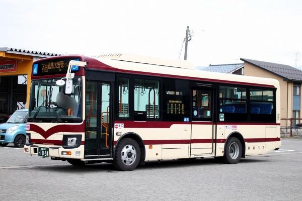 福井200か1034